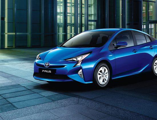 Toyota Eco Friendly Vehicle