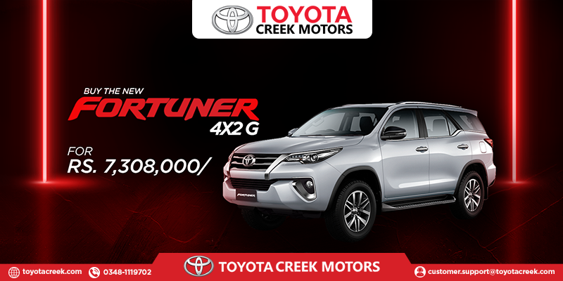 Toyota Pakistan Launches the New Fortuner 4x2 G