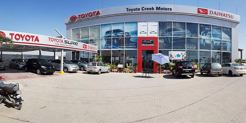 Toyota Sure Certified Vehicles
